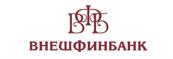 ВНЕШФИНБАНК - изображение