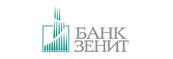 Банк ЗЕНИТ - изображение