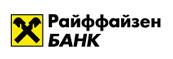 """АО """"Райффайзенбанк"""" - изображение"""