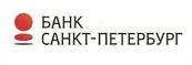 Банк «Санкт-Петербург» – банковские гарантии - изображение